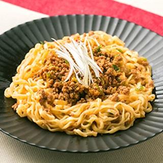 Udon xào Tantan - No soup Tantan noodle