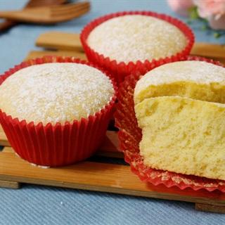 Bánh cupcake nướng