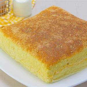Castella cheese cake - Bánh bông lan phô mai Đài Loan