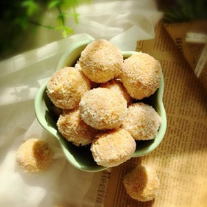 Bánh sữa dừa nướng