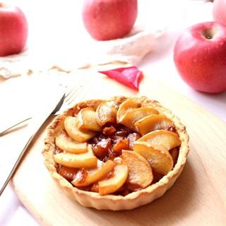 Cách làm bánh táo caramel