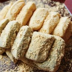 Món Bánh Ngon Từ Gạo Nếp Nhân Mặn & Ngọt
