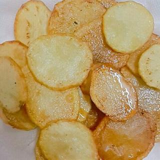 Snack khoai tây bùi thơm