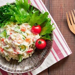 Cách làm salad khoai tây Nhật Bản