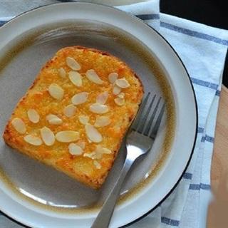 Bánh mì nướng phô mai hạnh nhân