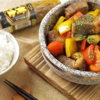 Thịt bò xào ớt chuông kiểu Nhật
