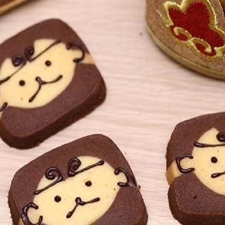 Bánh quy hình Tề Thiên
