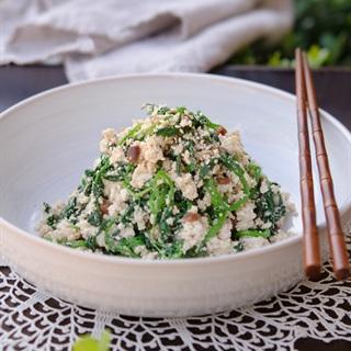 Cách làm Salad đậu hũ cải xoong