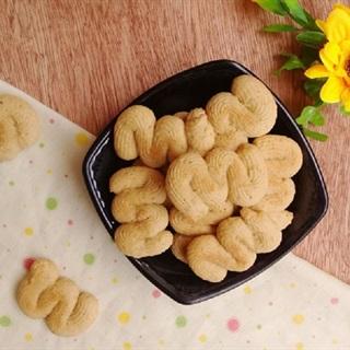 Cách làm bánh quy vị cà phê thơm lừng