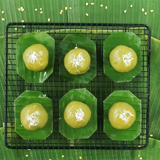 Cách Làm Bánh Ít Trần Lá Dứa Nhân Dừa Đậu Xanh