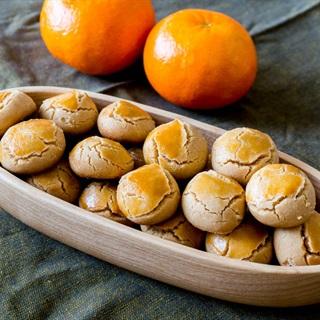Cách làm Bánh Quy Bơ Đậu Phộng Kiểu Trung Quốc tại nhà