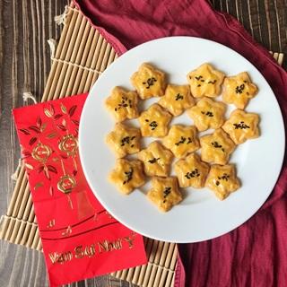Cách làm Cookie Trứng Muối Đài Loan thơm ngon cho ngày Tết