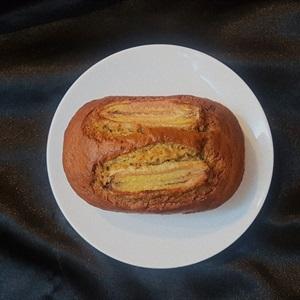 Bánh chuối nướng thơm ngon