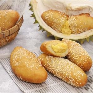 Bánh Tiêu Sầu Riêng