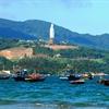 Sơn Trà Đinh