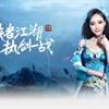 Linh  Tuyết