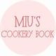 Miu's  Cookery Book