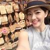 Ayumi  Trang
